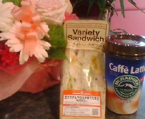 豆サラダ&やわらかゆでたまご