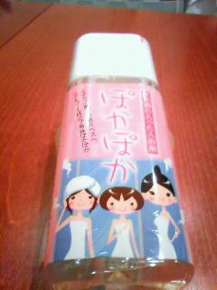 日本酒の入った入浴剤