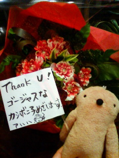 ありがとう(<br />  ●^ー^<br />  ●)