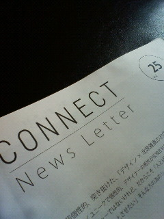 CONNECT News Letter
