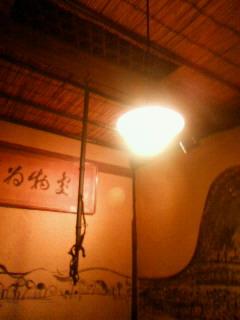 串の陶の〜