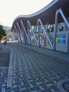 財田町道の駅