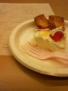 20等分の1ケーキ。