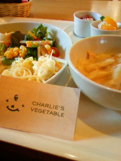 プチ旅行の昼ご飯