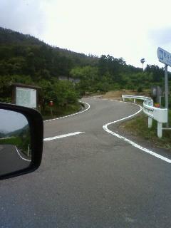 山道(ヤマミチ)
