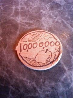 一千万円硬貨